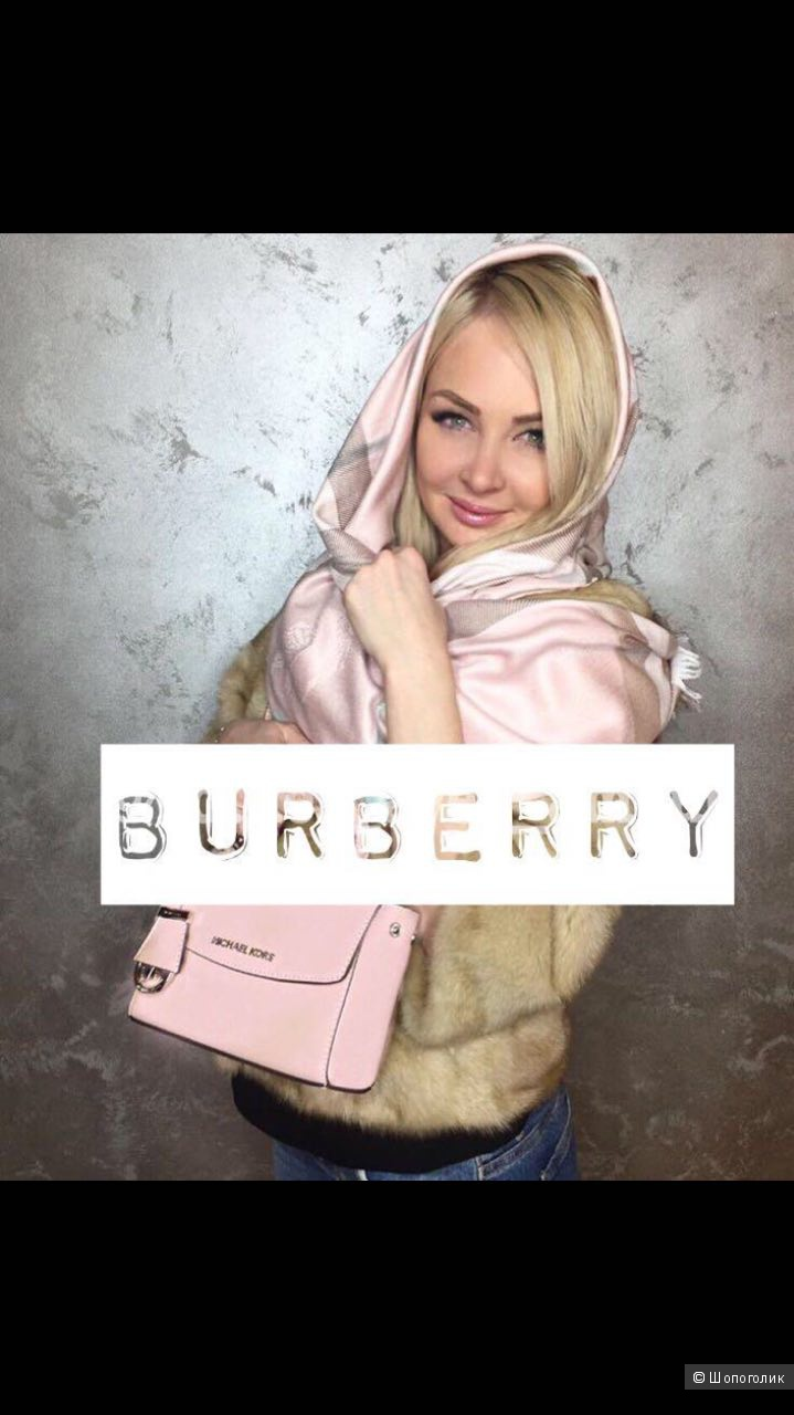 Burberry шаль, 140*140, кашемир