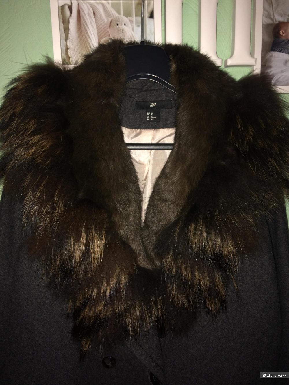 Шерстяное пальто оверсайз с натуральным мехом H&M 48-50-52 размер
