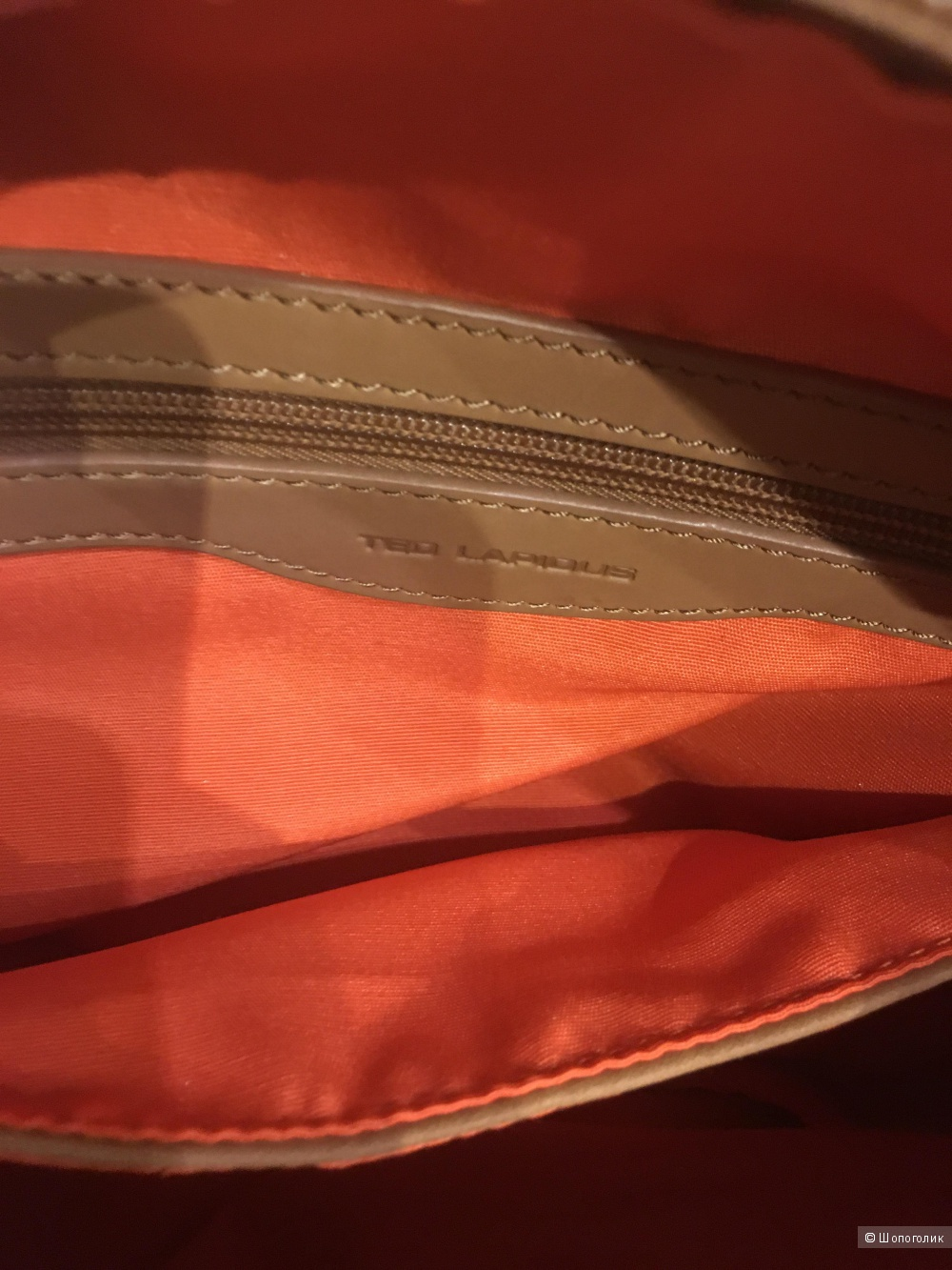Кожаная сумка Ted Lapidus