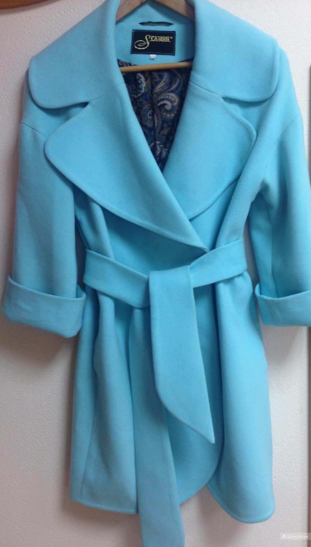 Пальто цвета тиффани, размер с-м