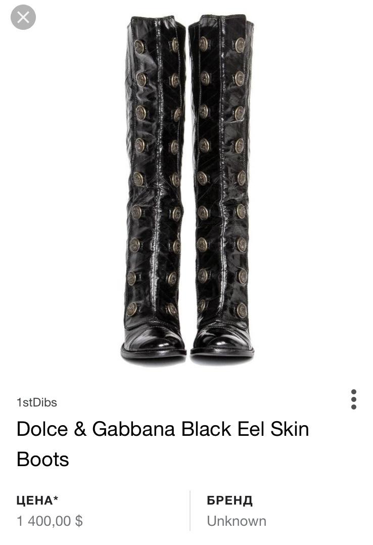 Сапоги Dolce & Gabbana р 37.5