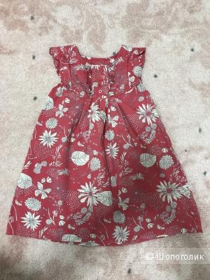 Детское платье Dpam, 3 года