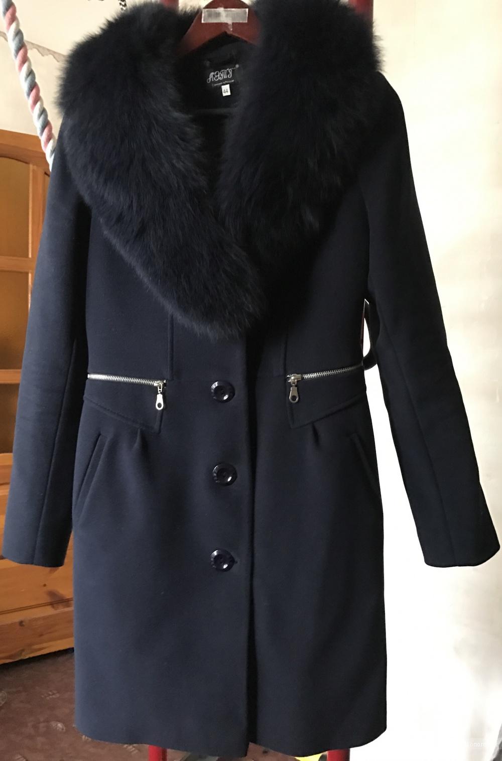 Утеплённое пальто АЭТГ/ 44