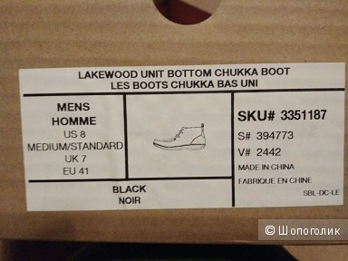 Мужские ЧЕРНЫЕ кожаные ботинки Lakewood Chukka Boots, 41р-р