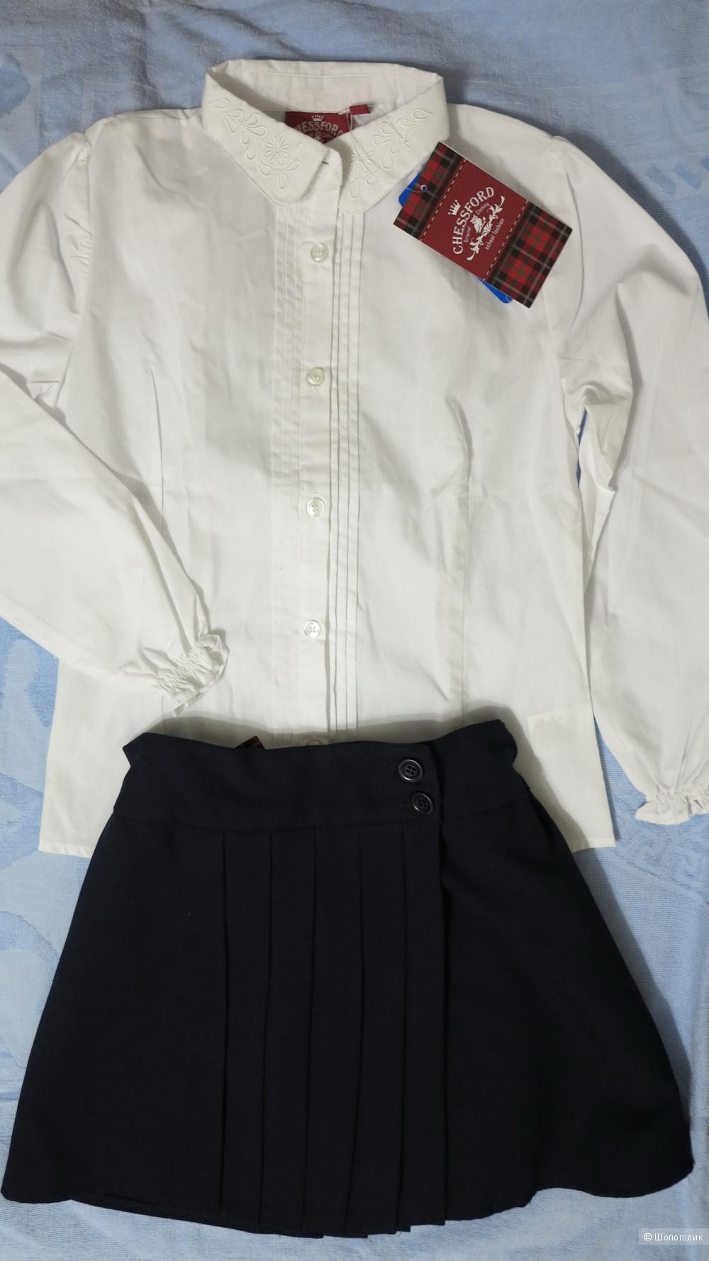 Сет из юбки и блузки, Chessford, 134