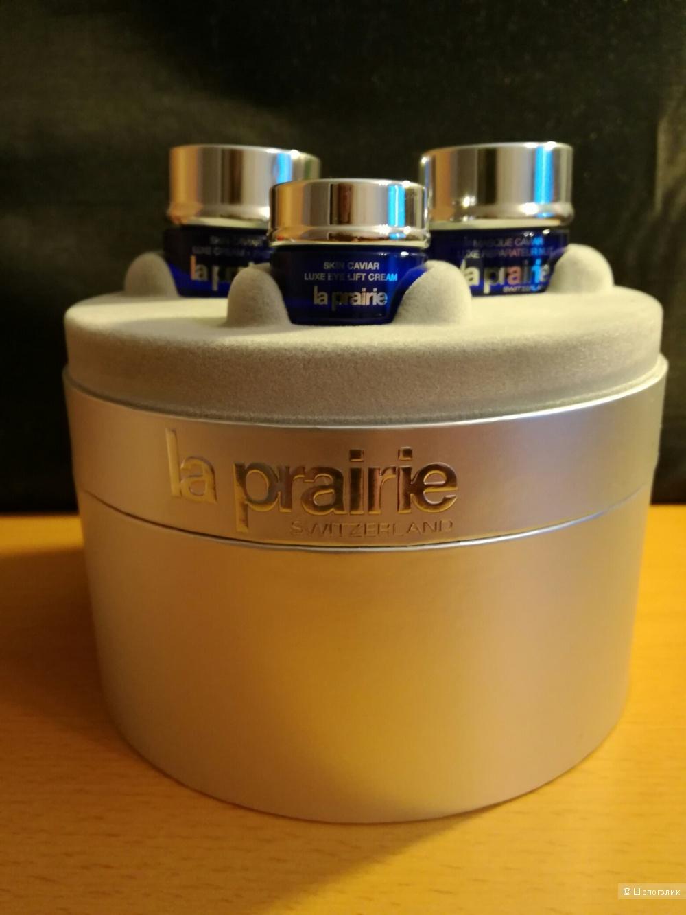 La Prairie skin caviar luxe подарочный набор