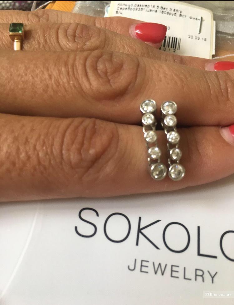 Комплект серебрянный Sokolov