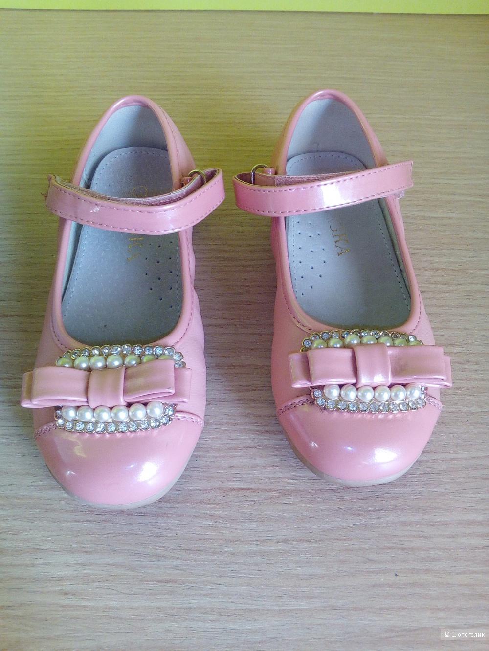 Туфли Сказка, 26 размера