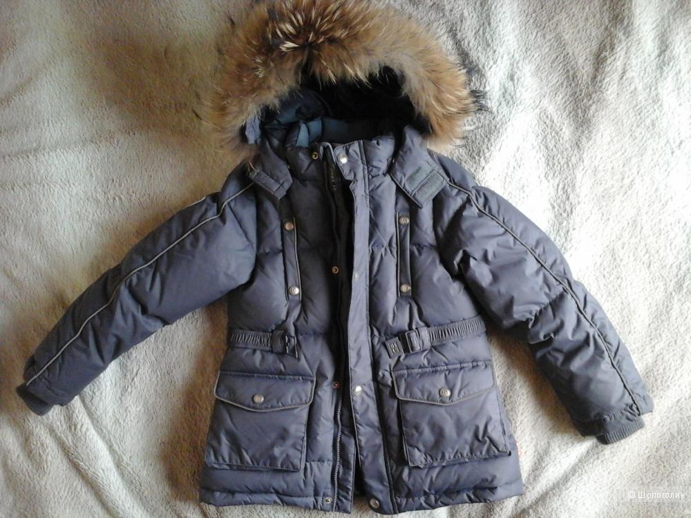 Зимний комплект Nels