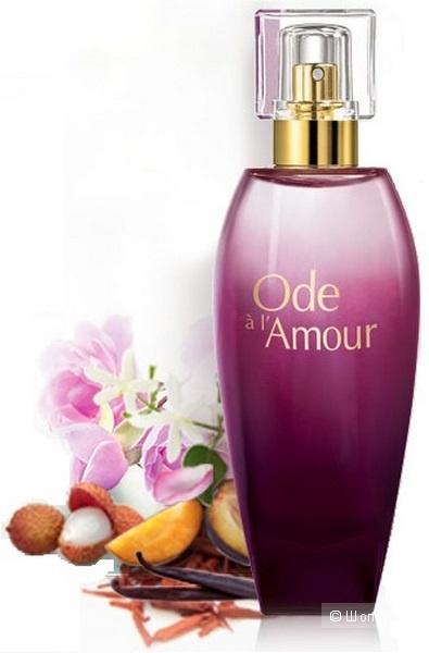 Парфюмерная вода Ode à l'Amour ,50 мл