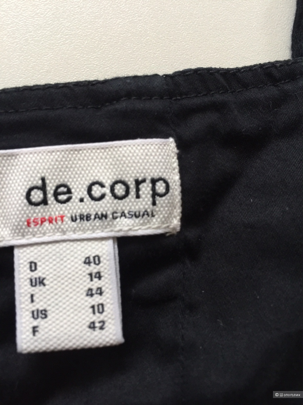 Черный топ в бельевом стиле марки ESPRIT размер M