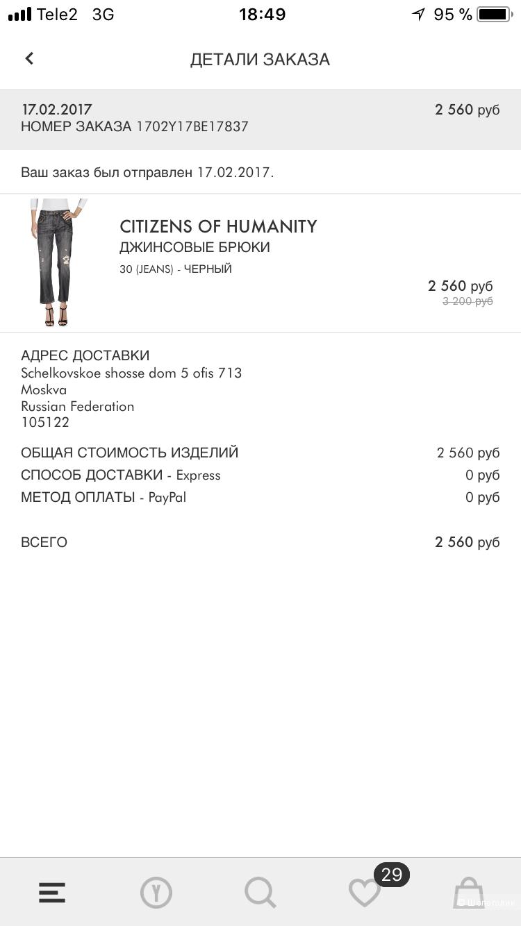Джинсы Citizens of Humanity 30 размер