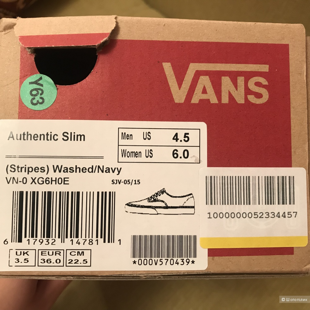 Кеды Vans 36 размер