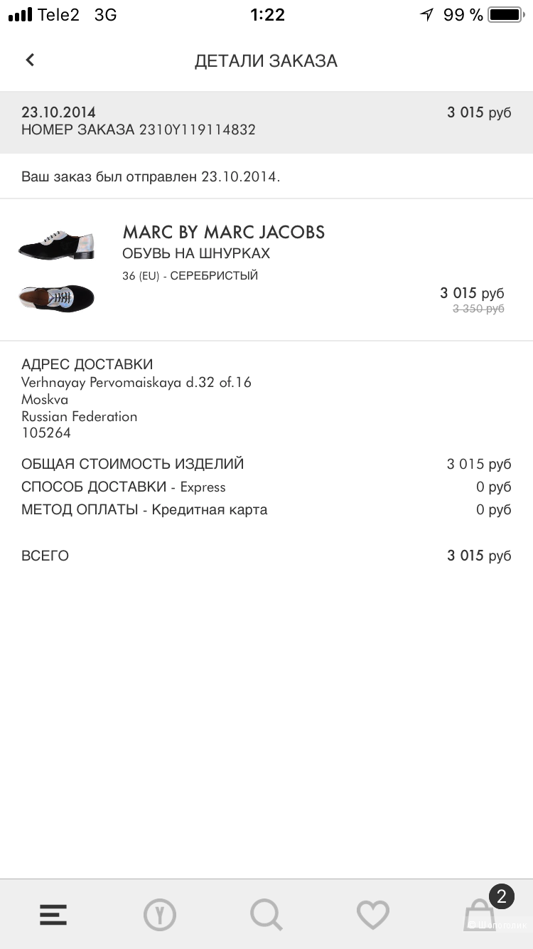 Ботинки Marc by Marc Jacobs 36 размер
