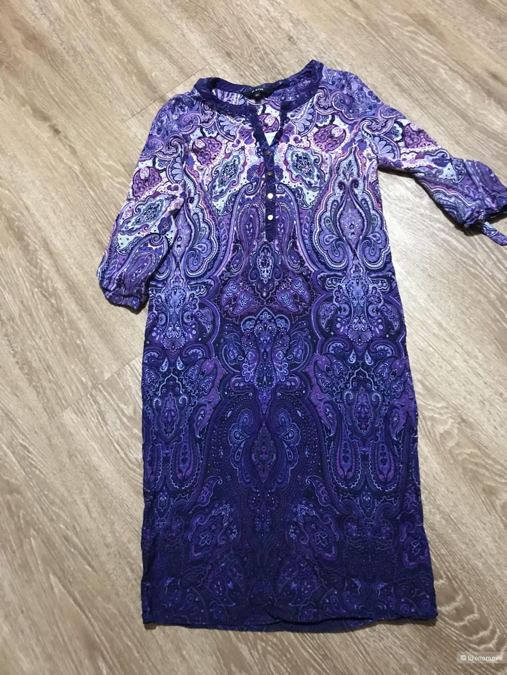 Платье O'stin, размер Хs
