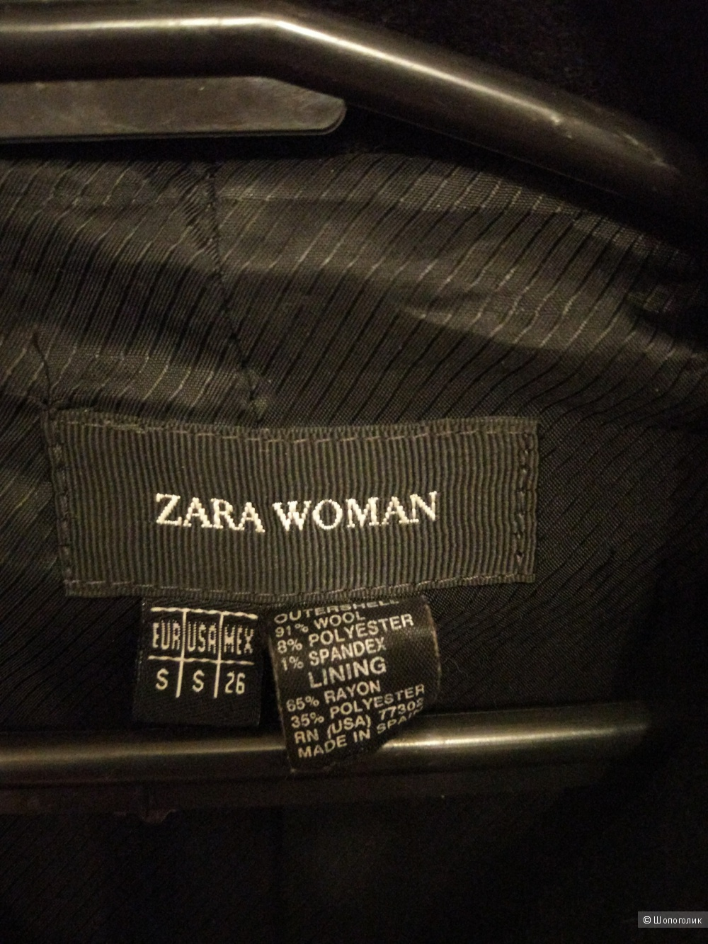 Шерстяное двубортное пальто Zara размер S