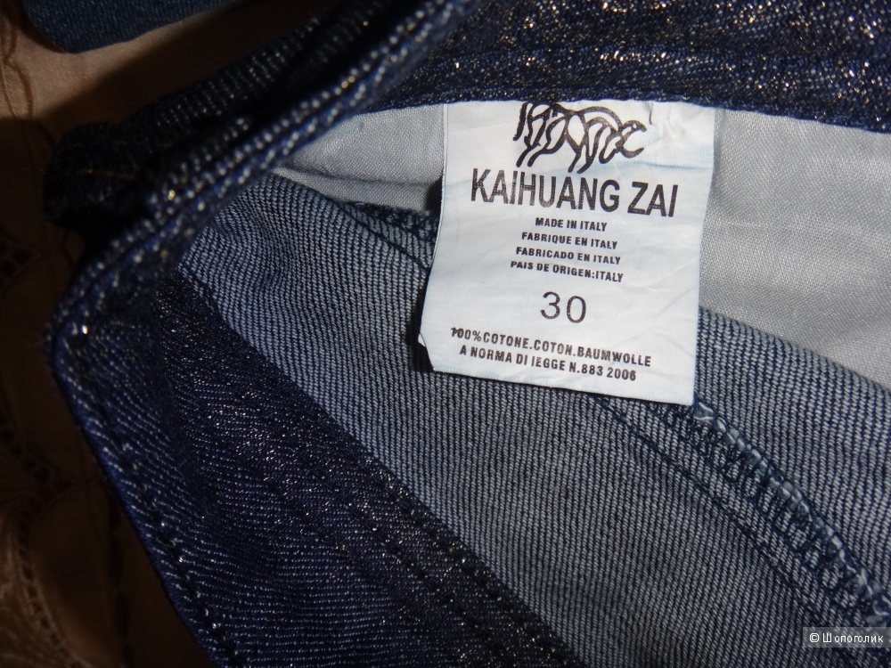 Джинсы нарядные  30 размер  Италия