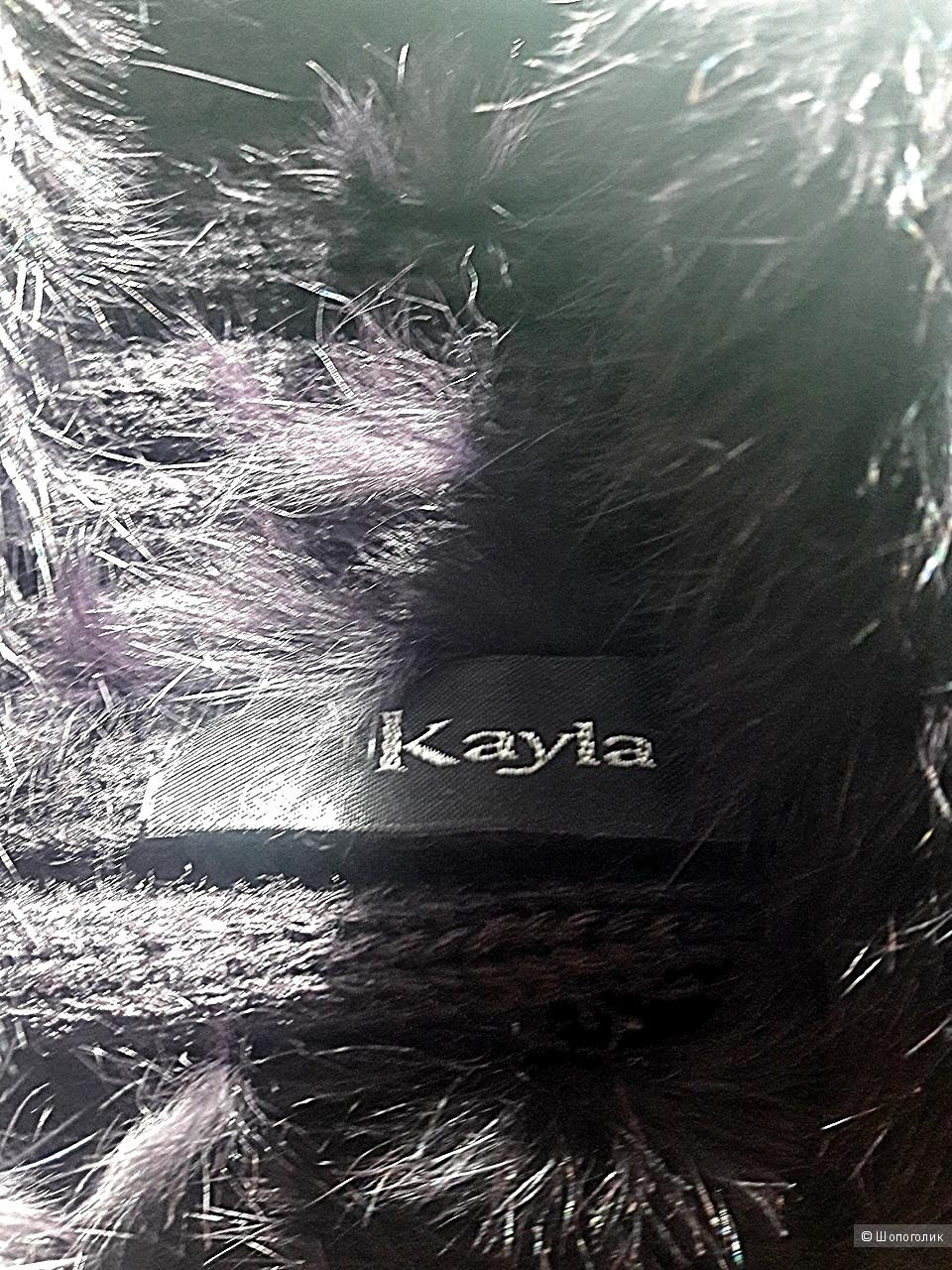 Кардиган жилет Kayla 44