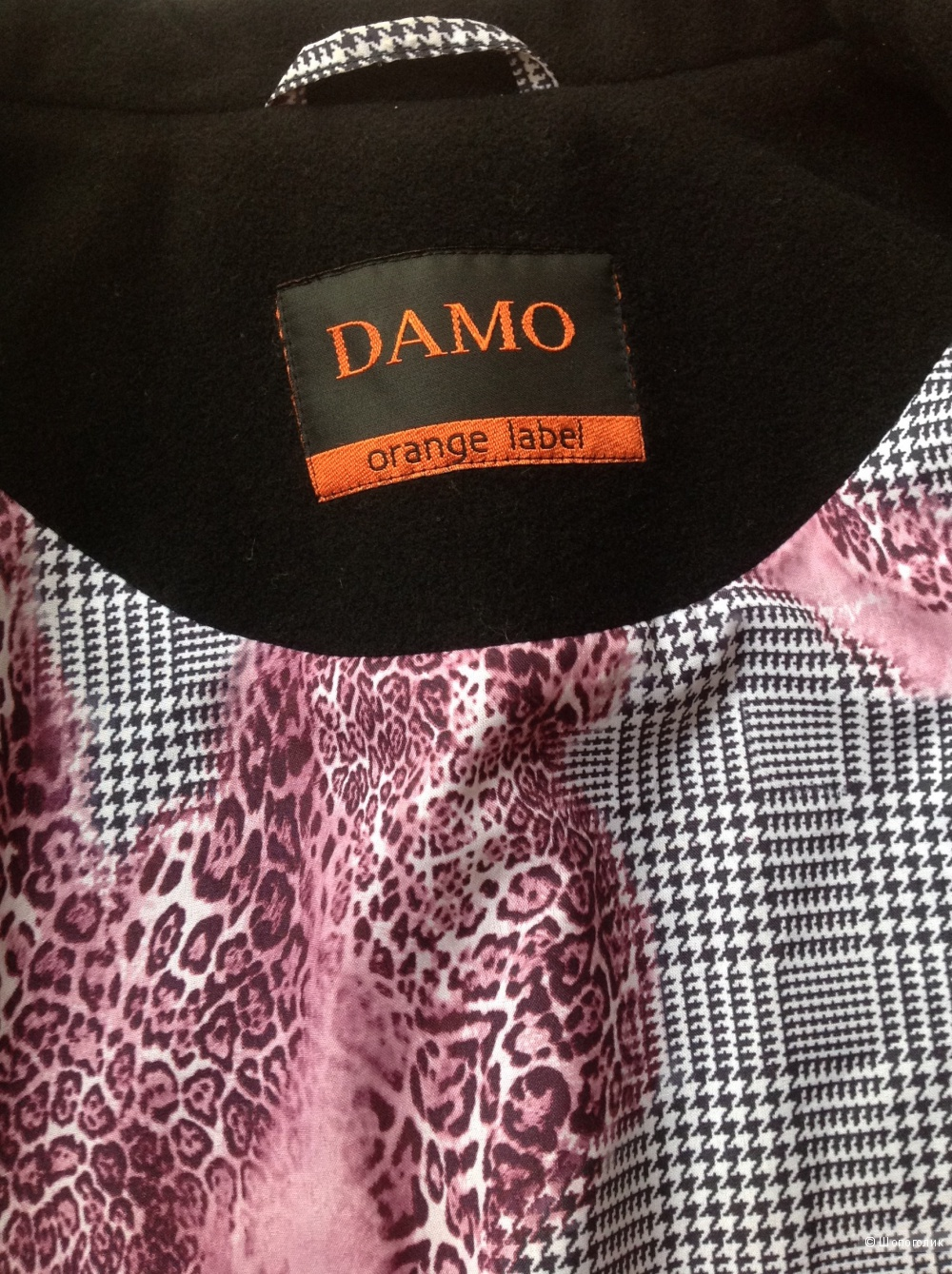 Короткий бушлат Damo orange label, размер 48-50.