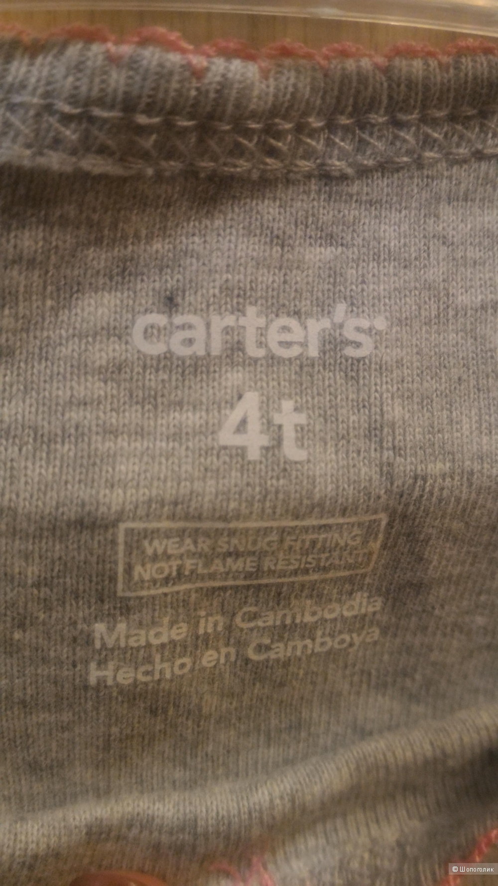 """Футболка для девочки """"Carter's"""", 3-4 года"""