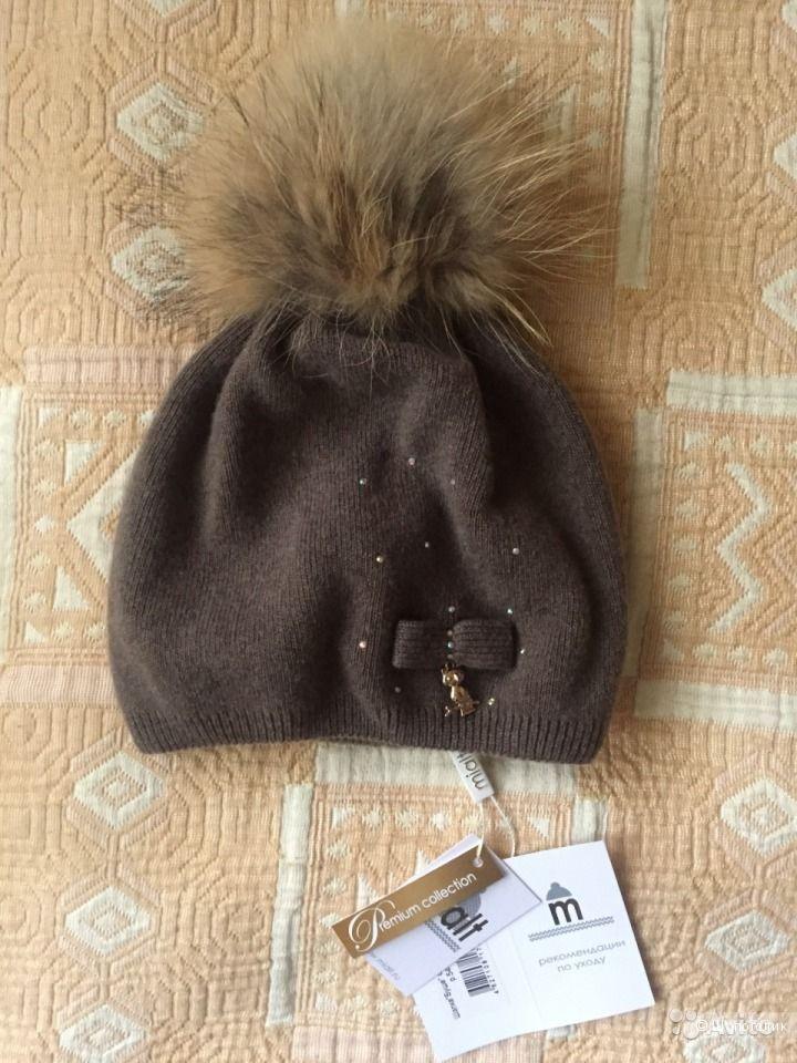 Зимняя шапка Mialt ,размер 54-56