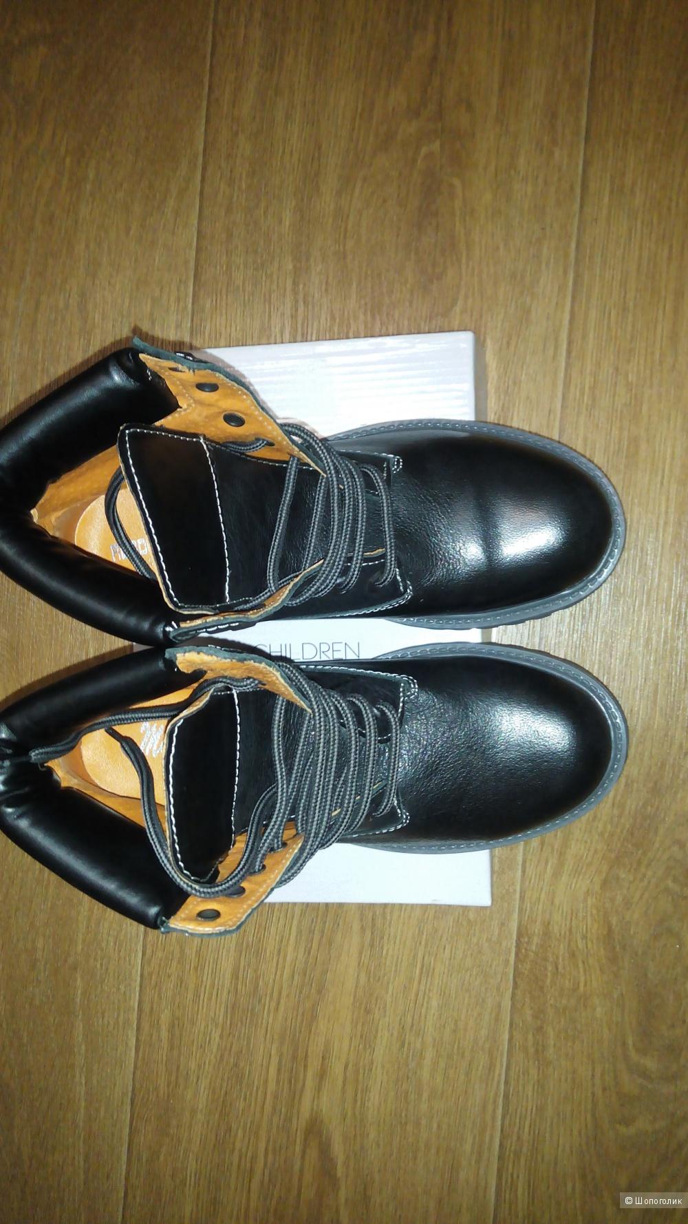 Ботинки демисезонные, Rodolfo Valeri, 38 размер