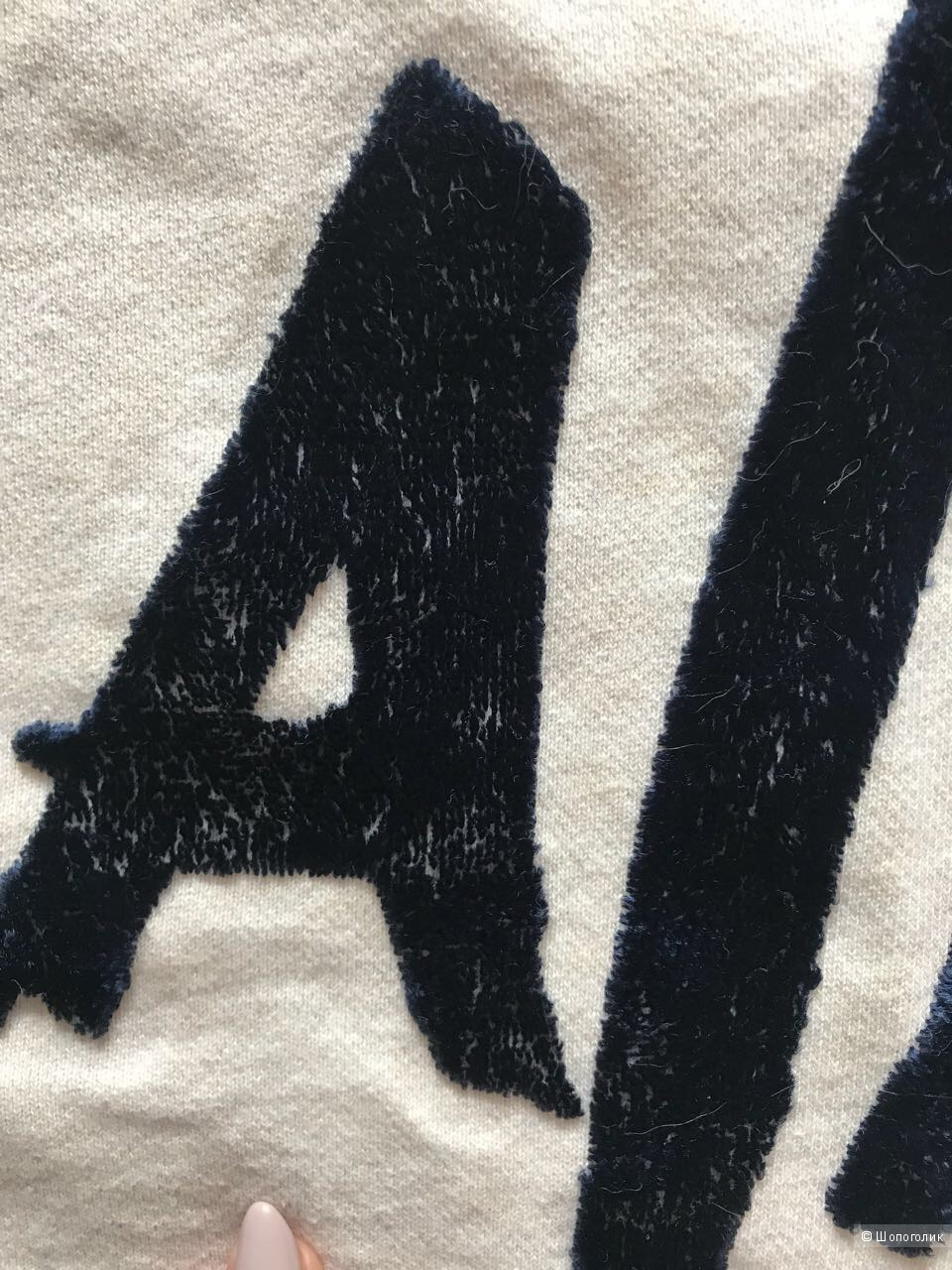 Armani свитшот xs