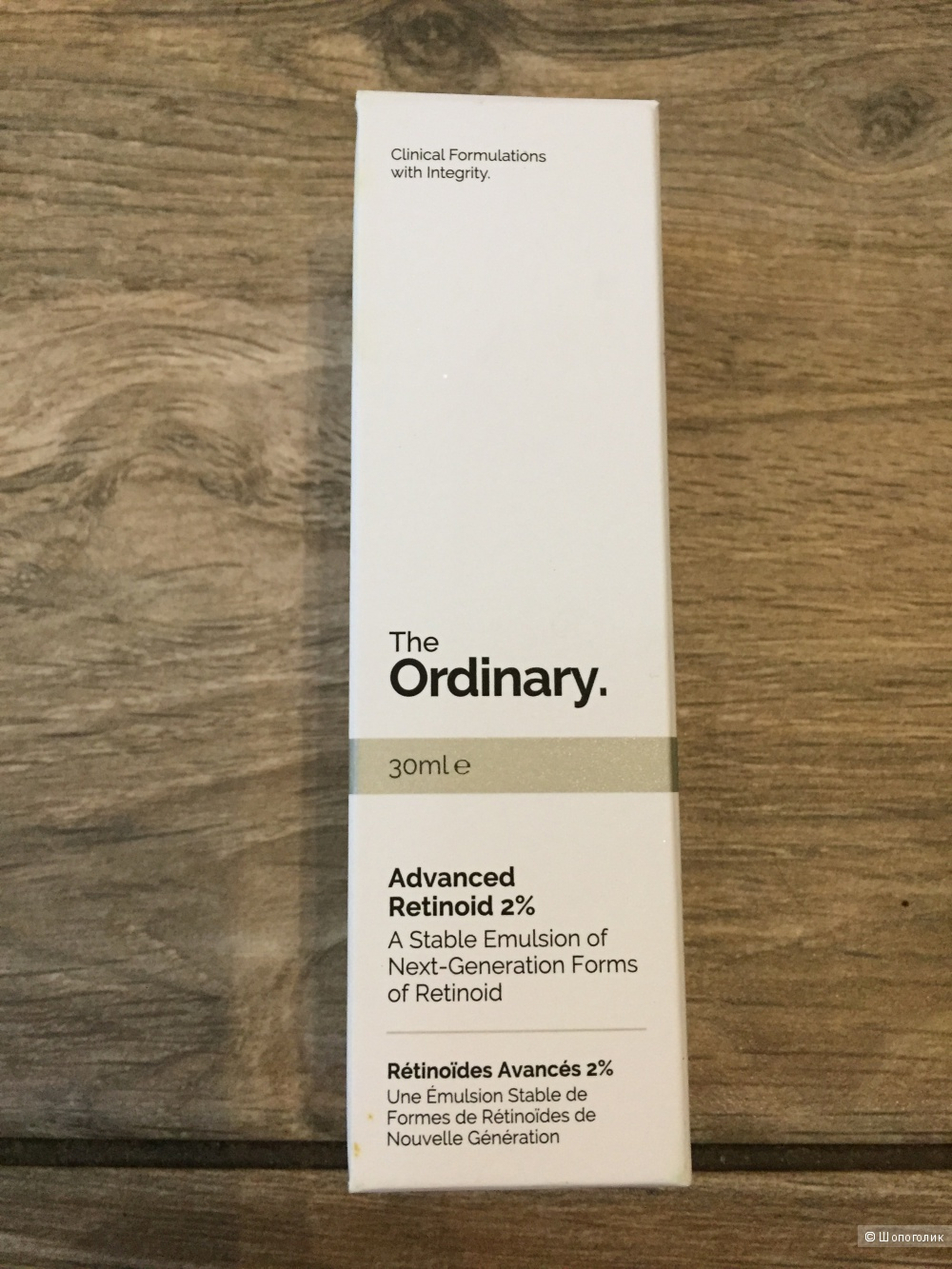 Средство на основе ретиноидов The Ordinary Advanced 2% 30 мл