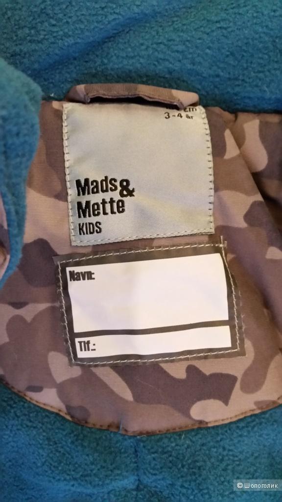 Новый зимний комбинезон Mads and Mette (до-30) на  104 см