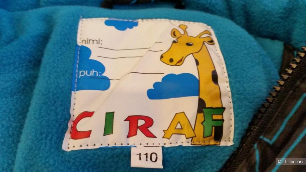 Комбинезон утепленный еврозима  слитный  Giraf  на 110 рост