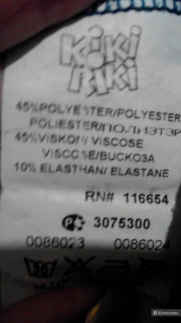Свитер KikiRiki.Размер с 44-52 (one size)