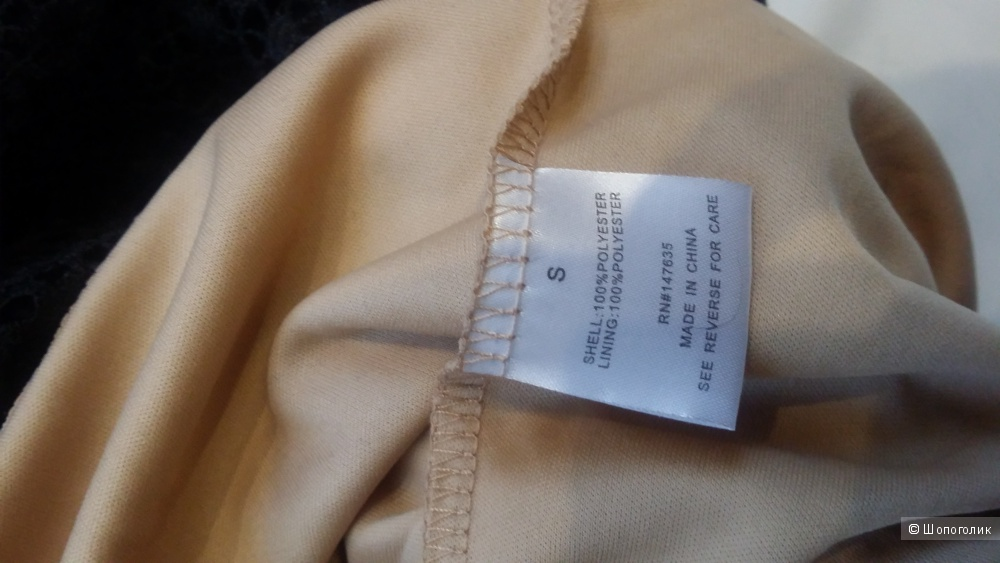 Платье Romeo+Juliete Couture, USA, размер S (40-42)