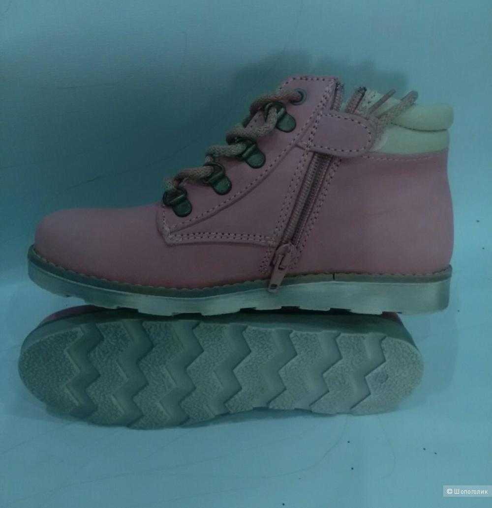 Ботинки для девочки ,33 р.DRAM. Франция.