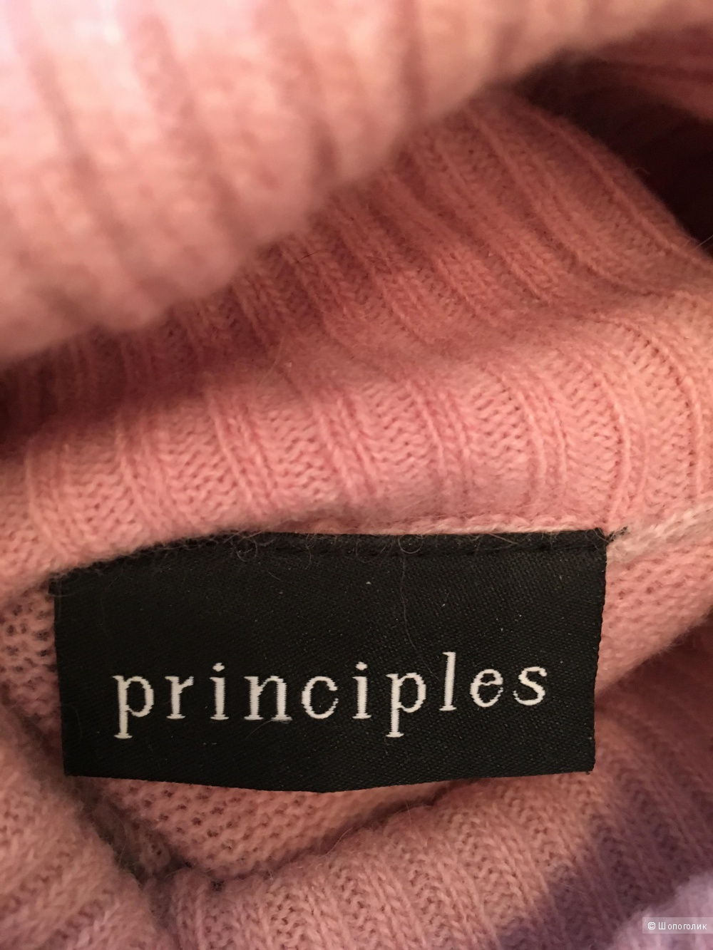 Свитер, Principles, 44 размера