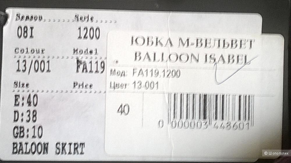 """Юбка фирмы """"Isabel de Pedro"""" Испания велюр . р.44 Новое этикетка"""