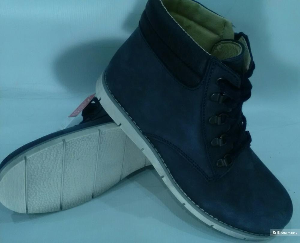Ботинки для мальчика 38р. DRAM. Франция.