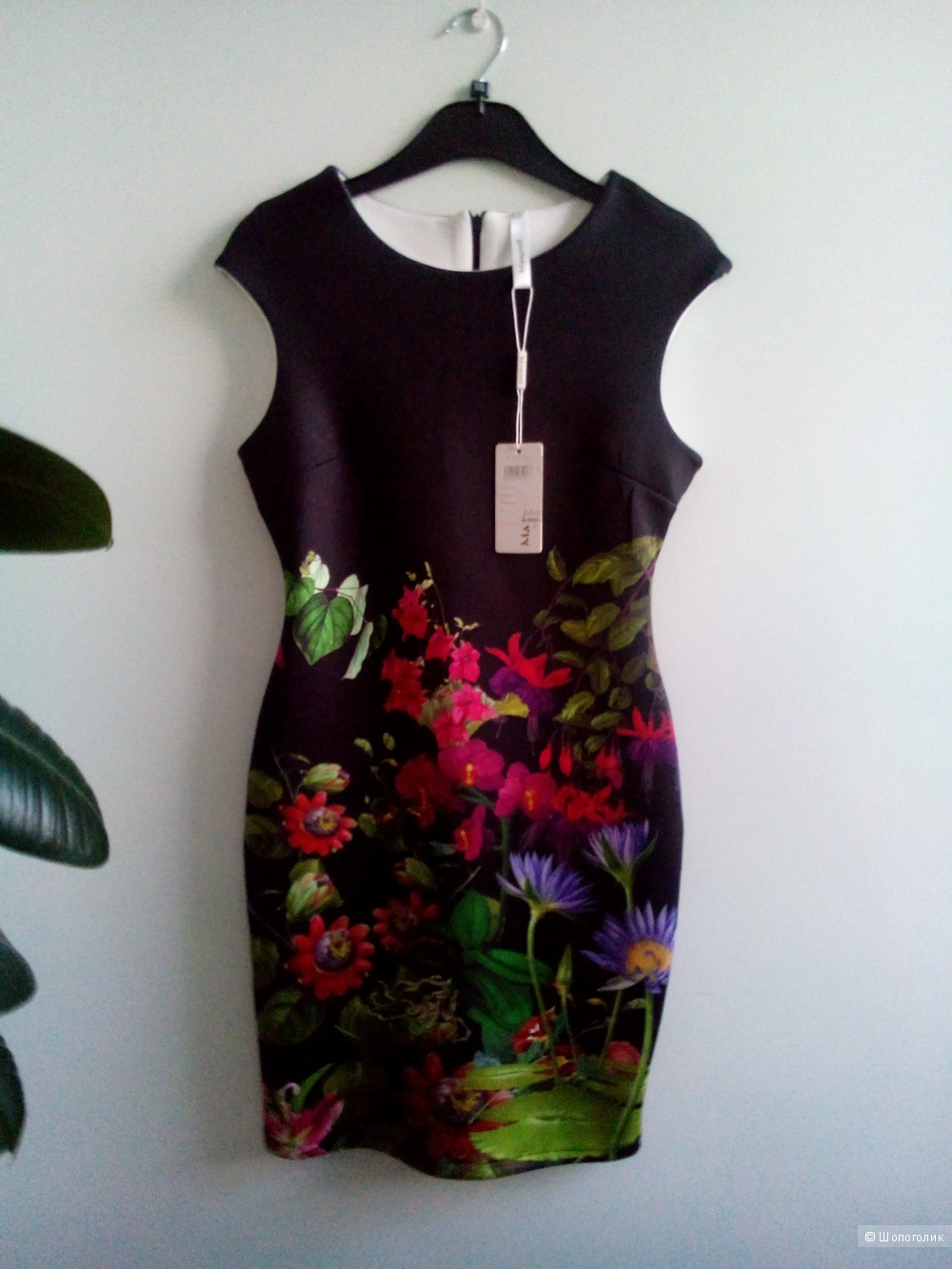 Ультрамодное платье под неопрен MAYENTL Франция M(42-44)