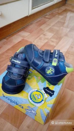 Ботинки осенние Kapika 23 размер