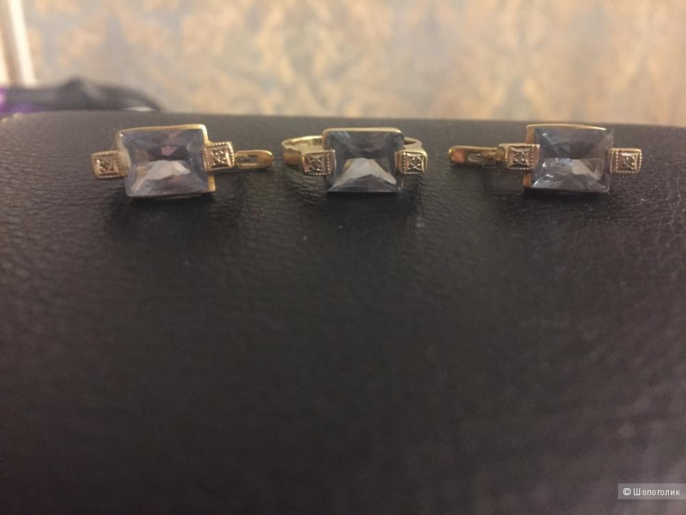 Шикарный набор из золота с аквамаринами и бриллиантами.