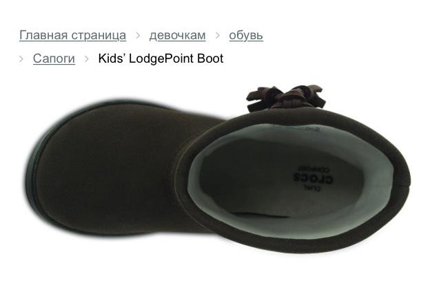 Сапожки crocs новые С7-24