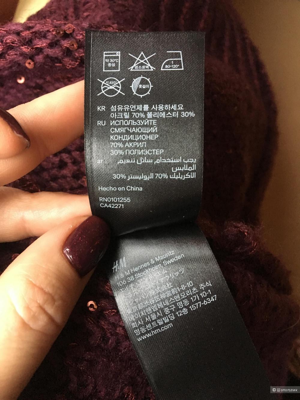 Снуд фирмы H&M, one size