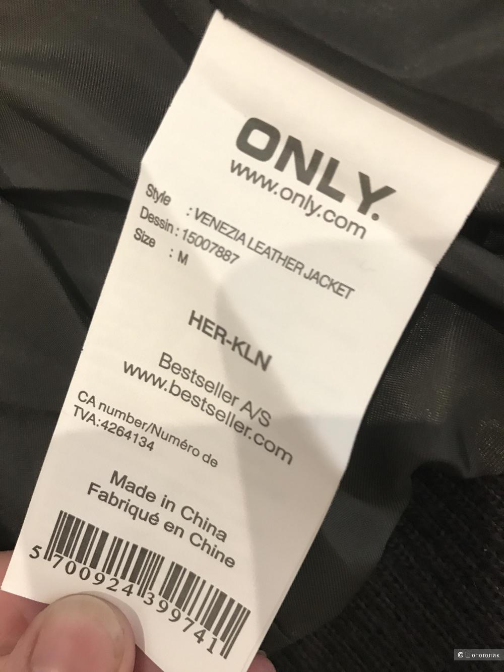 Кожаная куртка ONLY, 44 размер