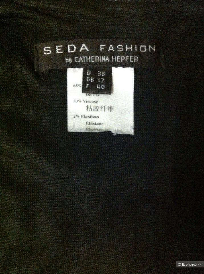 Юбка SEDA fashion by catherina hepfer 46-48 размер