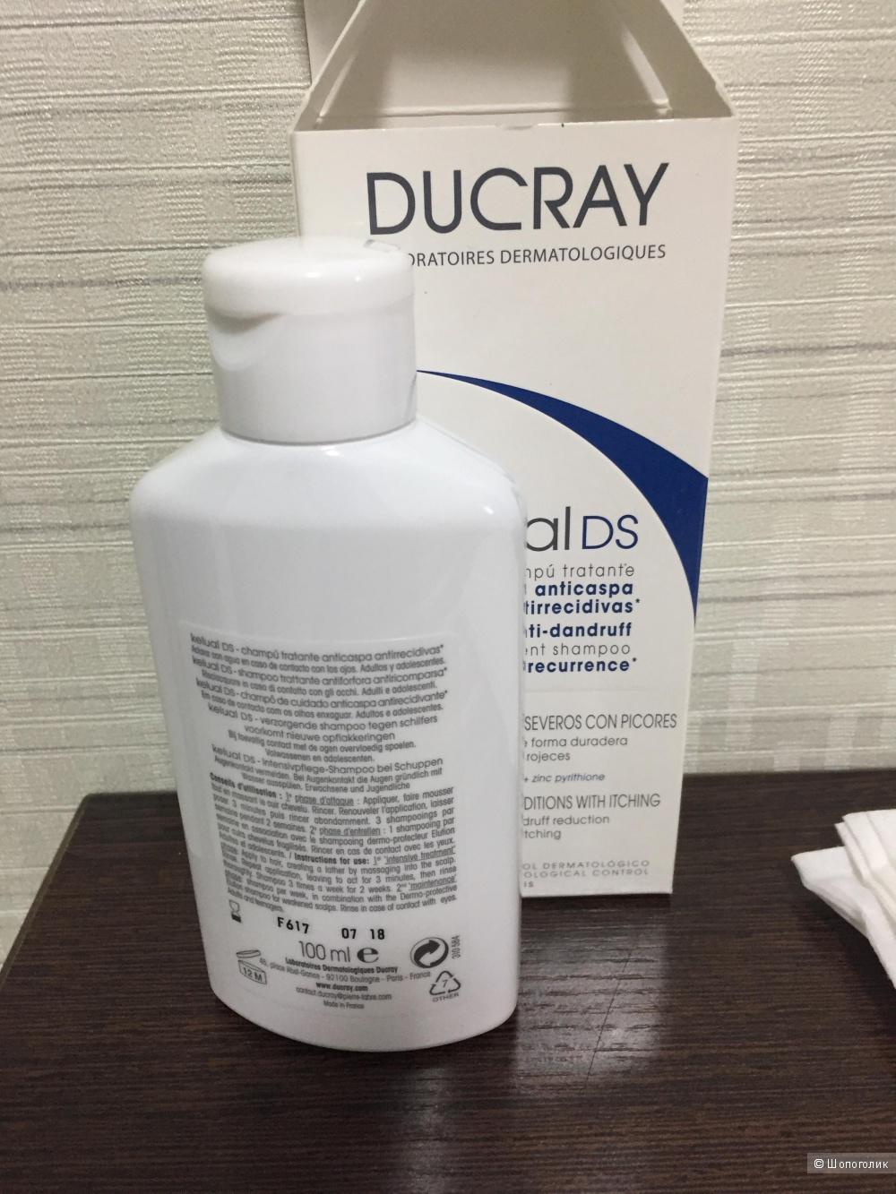 Келюаль ДС Ducray Kelual DS, шампунь от себорейного дерматита