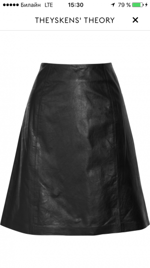 Черная кожаная юбка THEYSKENS' THEORY размер US10