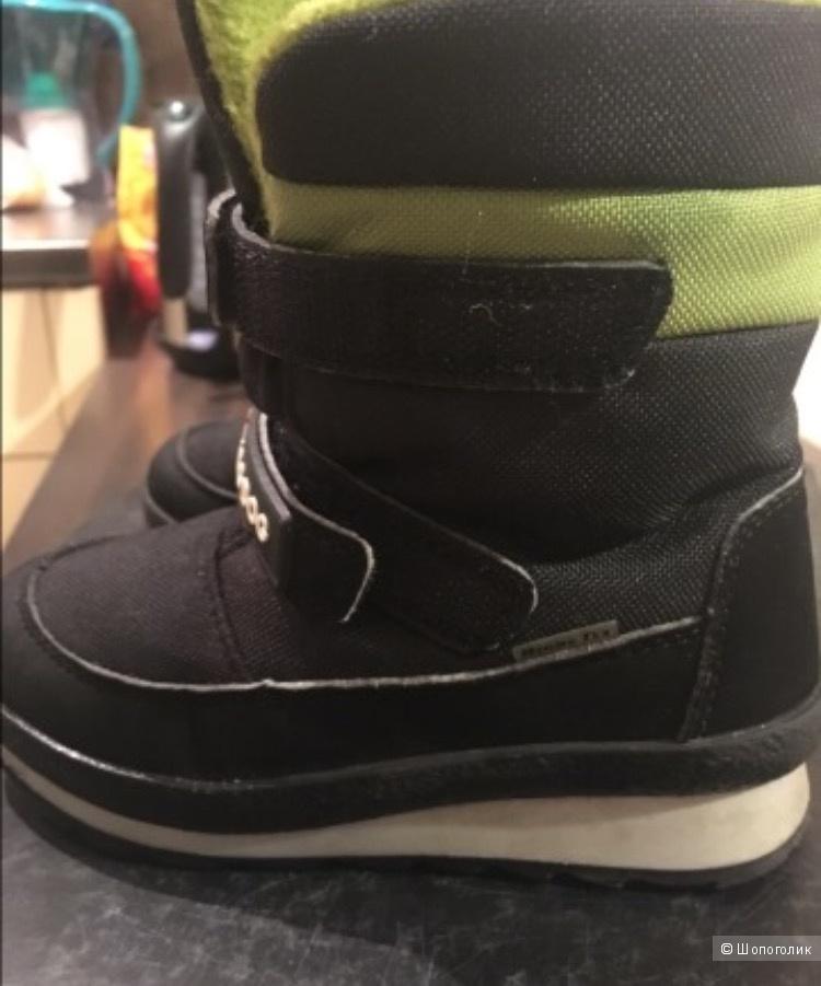 Jog dog ботинки детские