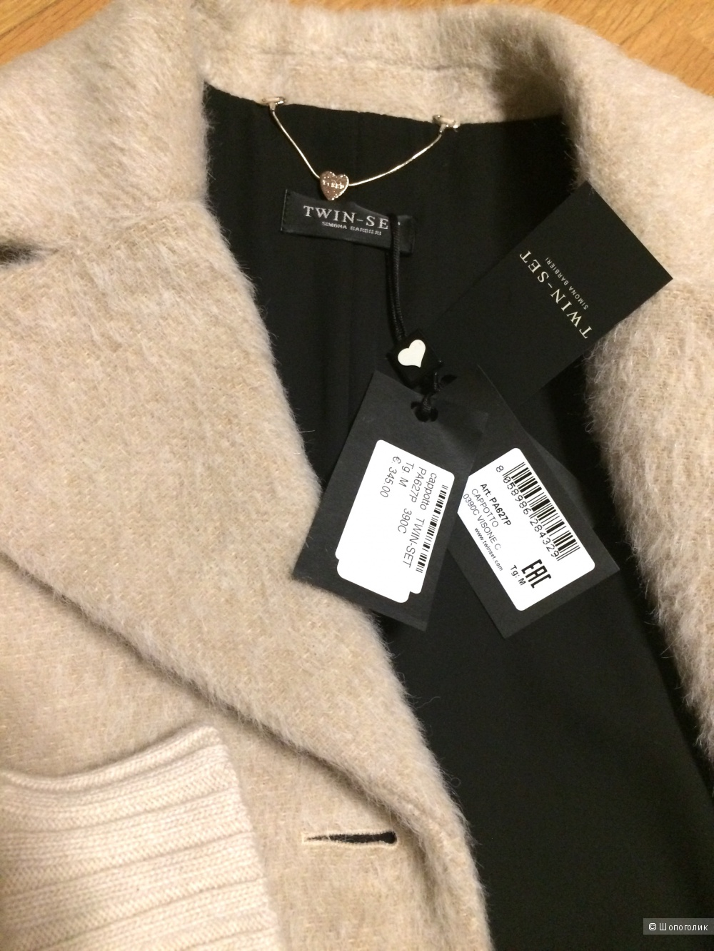 Пальто Twin-Set Simona Barbieri,размер М