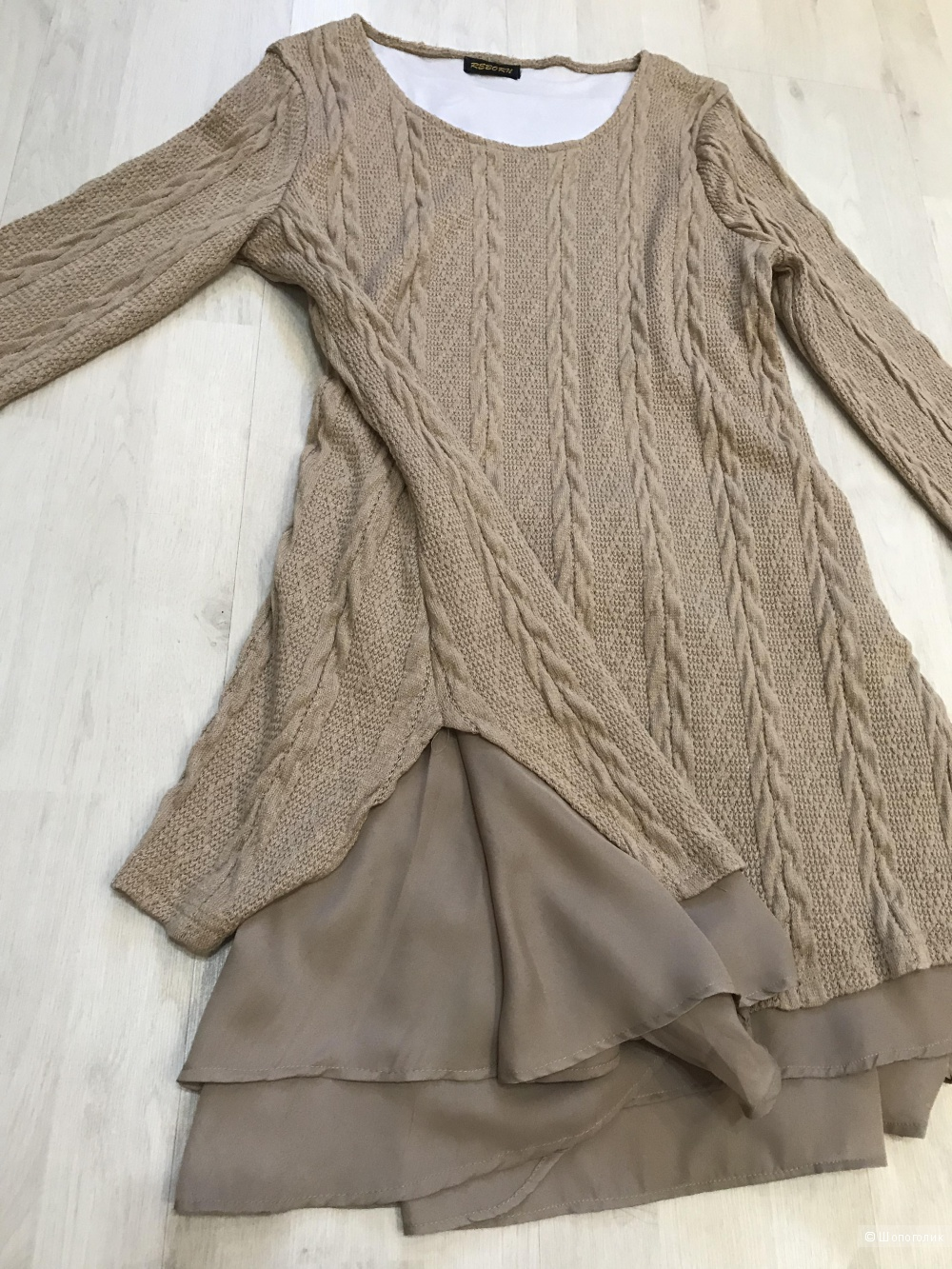 Платье Reborn р 46