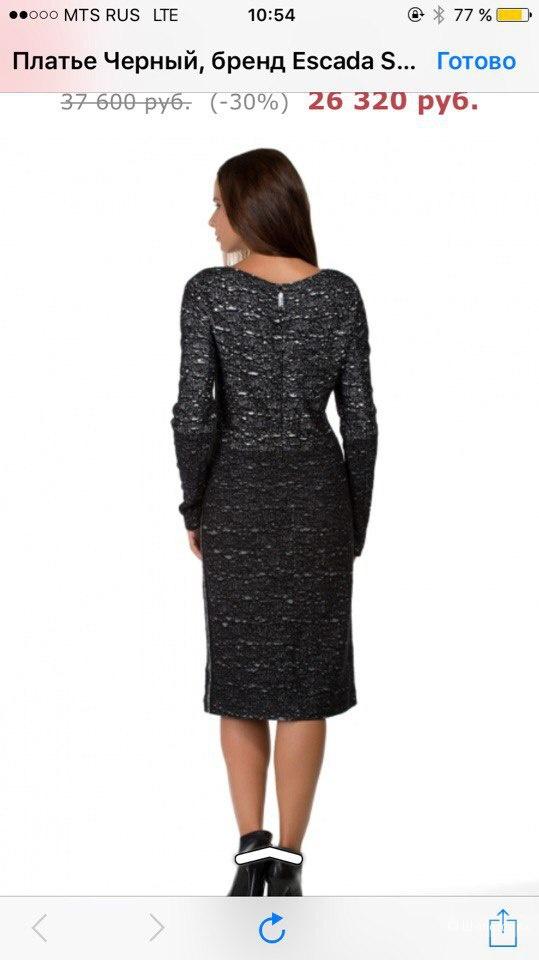 Платье Escada Sport на 48 рос.