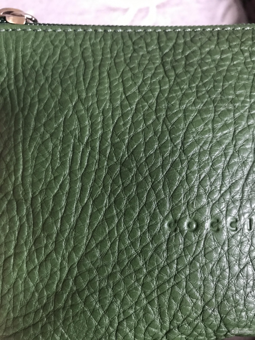 Клатч кожаный Coccinelle